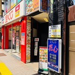 ビンタン・バリ - 大久保駅北口すぐ!