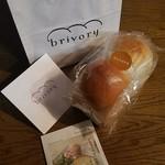 ブライヴォリー - 料理写真: