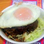 飲食笑商何屋ねこ膳 - 目玉焼きハンバーグ