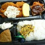 デリカマート - 料理写真:えびフライ&かきフライ弁当