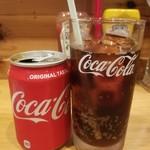 クロコダイル・ダイナー - コーラ