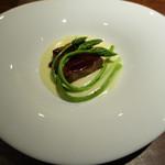 エニェ - 大和豚と芋のエスプーマ