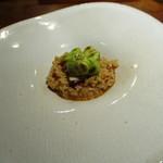 エニェ - 水蛸と空豆のアロス