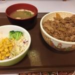 84537032 - 牛丼