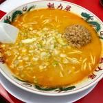 84537142 - 期間限定 担担麺:780円