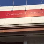 Boulangerie Coucou -