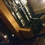 Kitchen Bar でん -