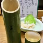 親爺 - 竹酒器冷酒(白鹿超辛)