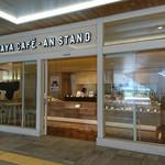 トラヤ カフェ・アン スタンド -