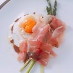 リストランテ 鎌倉フェリーチェ - 料理写真:温前菜 パルミジャーノリゾット