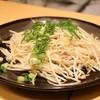 お好み焼き 剛毅 - 料理写真: