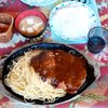 パンプキン - 料理写真:パンプキン@前橋 ハンバーグステーキランチ(950円)