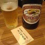 薬師 いちまる - 中瓶ビール