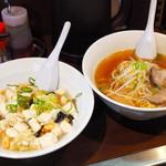 金明飯店 - 海鮮豆腐丼ラーメンセット