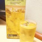 84547460 - ピーナッツチョコ108円 緑茶108円