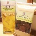 84547466 - ピーナッツチョコ108円 緑茶108円