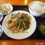 中華居酒屋 森盛酒場 - レバニラ炒めランチ