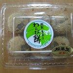 御菓子司 松風堂 - わらび餅