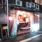 立ち呑み 門 - 2011.6