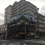 林屋 - 小江戸プチ遠足