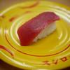 Sushiro - 料理写真:
