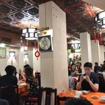 The Red Pepper Restaurant   南北楼 -