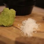 熟成肉バル イチノミヤウッシーナ - 薬味