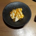 84556292 - からすみクリームチーズ