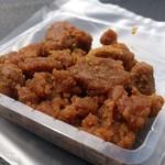 阿さひ飴本舗  菓蔵家 本店 - 料理写真:・三奈木砂糖 230円(税込)
