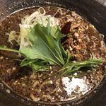 香氣 四川麺条  - 紅黒胡麻担々麺