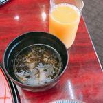 すし処 きた浜 - 海苔のお味噌汁 とても美味しかったです^o^
