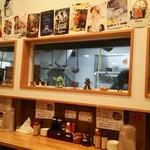麺屋 ばんび -
