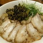 らー麺 藤平 - 全部載せ藤平