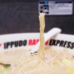 イップウドウ ラーメンエクスプレス - 麺リフト