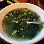 焼肉39ゴリラ - わかめスープ
