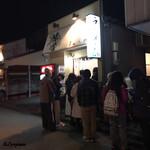 麺屋大河 - 深夜22時30分現在の席待ちの行列