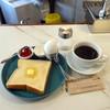 バイ アンド バイ - 料理写真:アメリカーノ450円、モーニングセット250円