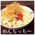×MOMIJI×(もみじ) -