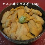 塩釜あがらいん - 料理写真:塩水生ウニを普通のウニ丼の2倍使用し、明礬臭がなく美味しさも抜群 ♪  2980円