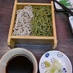 ゆらり - 最後の2色蕎麦