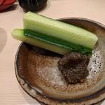 鮨みやもと - 自家製ふき味噌 胡瓜