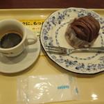 ドトールコーヒーショップ - 料理写真:エスプレッソ、イタリア栗のモンブラン