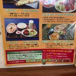天竺薬膳 北印度料理 みらん 奈良店 -