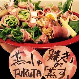 毎月10日→ドリンク半額!毎月29日→野菜肉巻き100円