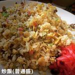 84576171 - ボリューム満点旨きパラパラ炒飯