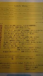 KINOE - メニュー