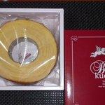 パティスリー カシュカシュ - バームクーヘン 1,100円