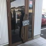 オアフ スタンド - 入口 オープン