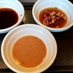 しゃぶ葉 - はちみつ醤油、ごまだれ、和だしつゆ+しょうが+赤葱フライ