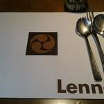 レノン - テーブルセットが大人です